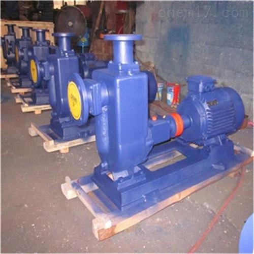 电磁阀自吸式排污泵