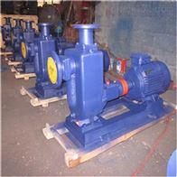 ZW电磁阀自吸式排污泵