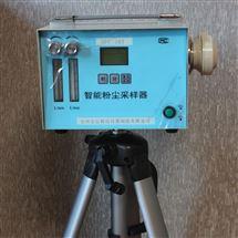 SFC-3BT双路粉尘采样器
