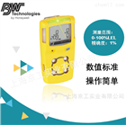 MCXL-XWHM BW四合一气体检测仪