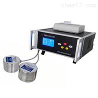 无锡华科智能水分活度仪/活度测量仪