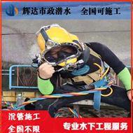 九江市水下管道铺设公司(全国施工)