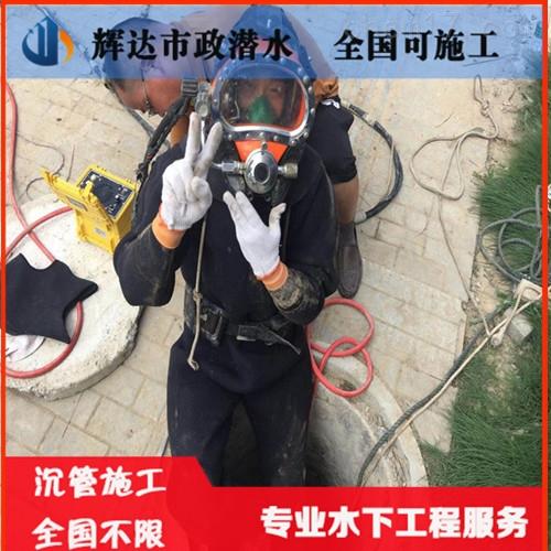 衢州市水下取水头安装公司(施工)