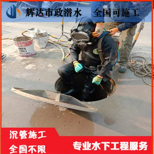 南京市沉管公司(施工)