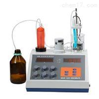 A2130餾分燃料硫醇硫測定儀