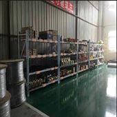 申请二级承装类承装修试电力设施许可证