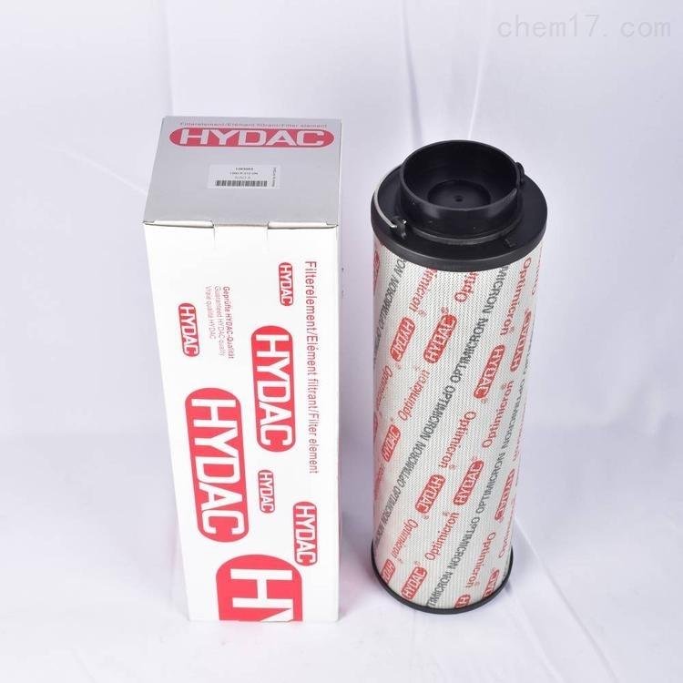 优质HYDAC贺德克液压油滤芯1287237