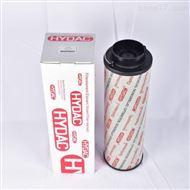 代替HYDAC贺德克液压油滤芯1253056