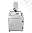 熔噴布檢測設備PFE/GB T2626防護用品測試儀