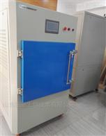 FC4000-2立式微波灰化炉