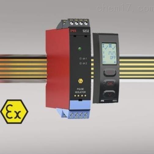 丹麦9202B脉冲隔离器