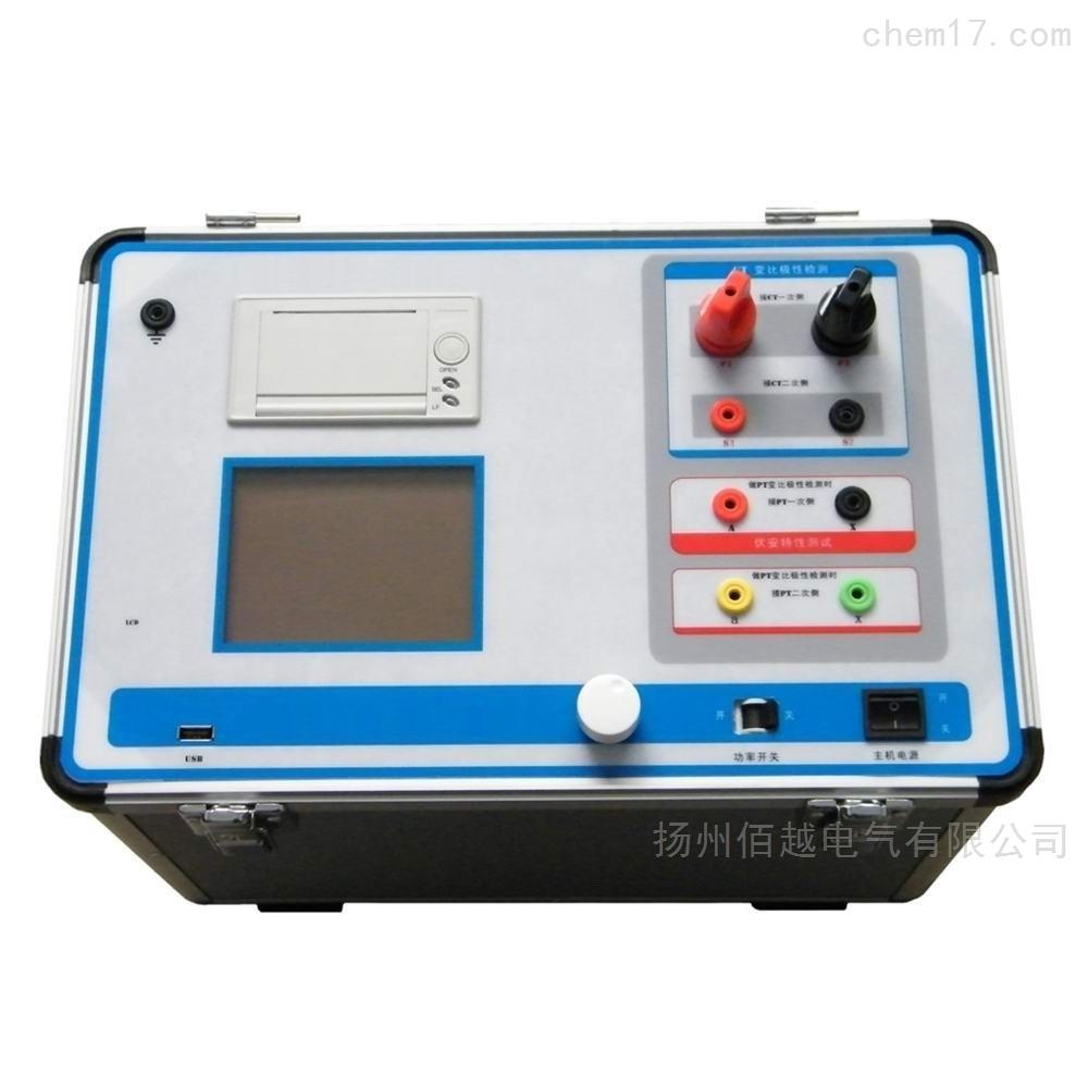 OMCT-D型互感器综合特性测试仪