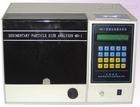 粉尘粒度仪(只测粒度)  厂家