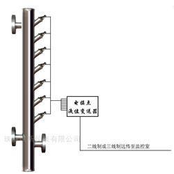 RSK-D系列电接点液位计