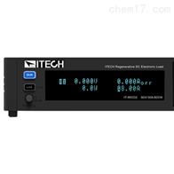 IT-M3315IT-M3315直流电子负载