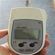 口袋式转速表PH-200LC