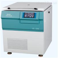 GL-20R高速冷冻离心机