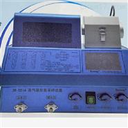 废气氯化氢采样装置