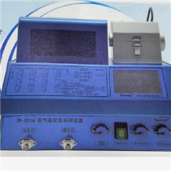 ZR-D21A废气氯化氢采样装置