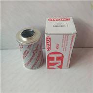 供应HYDAC贺德克ON系列滤芯1250489