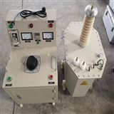 熔喷布高压静电除尘发生器(负极性)