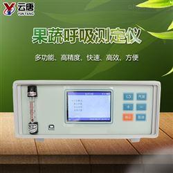 YT-GX10果蔬呼吸測定儀