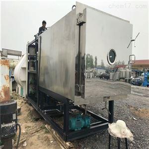 黑龙江出售二手冻干机