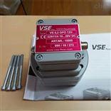 VS2GP012V11/4GPO12V12A11/5VSE流量计