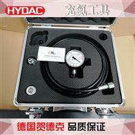 FPU-1/350/250F2.5G11A3K贺德克充氮工具蓄能器