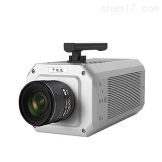 5F08高速摄像机光学测量设备