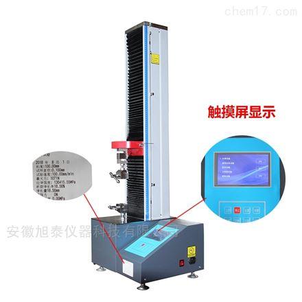 XBD1501微控式电子万能试验机
