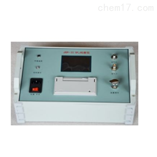 HD-SP2013 SF6纯度分析仪