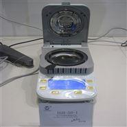 DSH-50-10水分测定仪50g电子水份快速测量仪