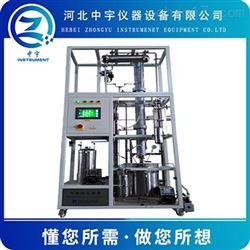 ZYJL-5实验精馏塔仪器装置