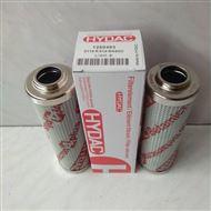 优质HYDAC贺德克液压油滤芯