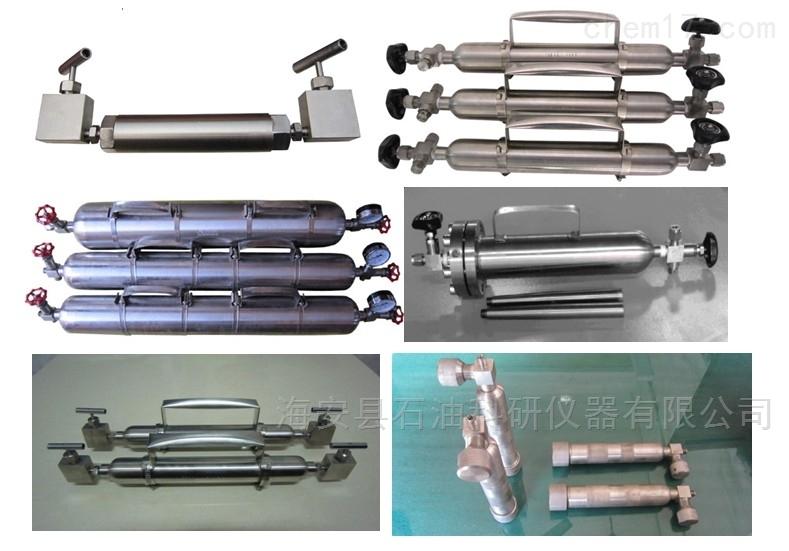 液化石油气及天然气采样器