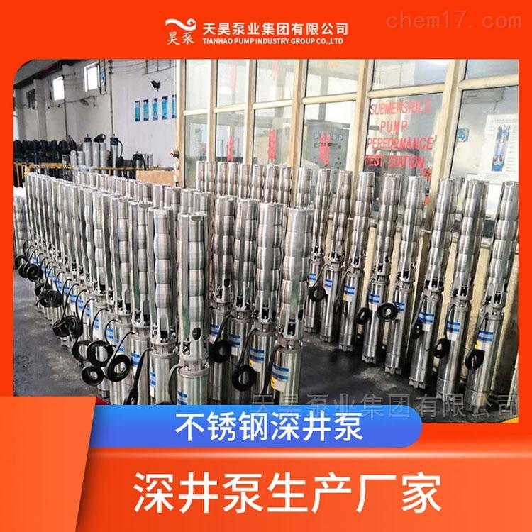 浮筒式安装200QJ10-300深井潜水泵生产厂家