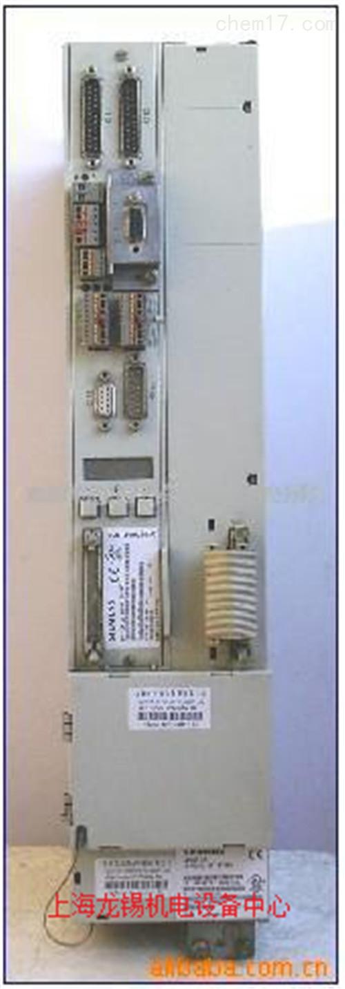 衡阳6ES7405-0DA02-0AA0指示灯全亮维修