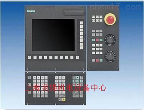 十堰840D数控机床出现白屏维修方法