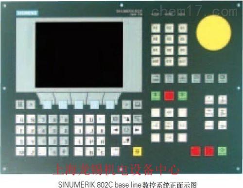 攀枝花西门子840DSL系统常用维修方法快速抢修