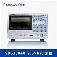 SDS2104X鼎阳SIGLENT超级荧光示波器