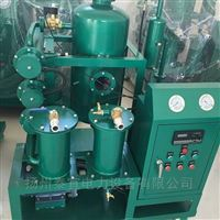 油浸式濾油機