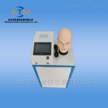 呼吸阻力试验仪  (经济型)