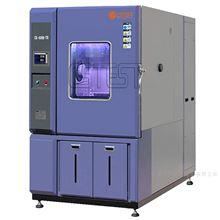 ZK-HWS-1000L高低温湿热循环试验箱
