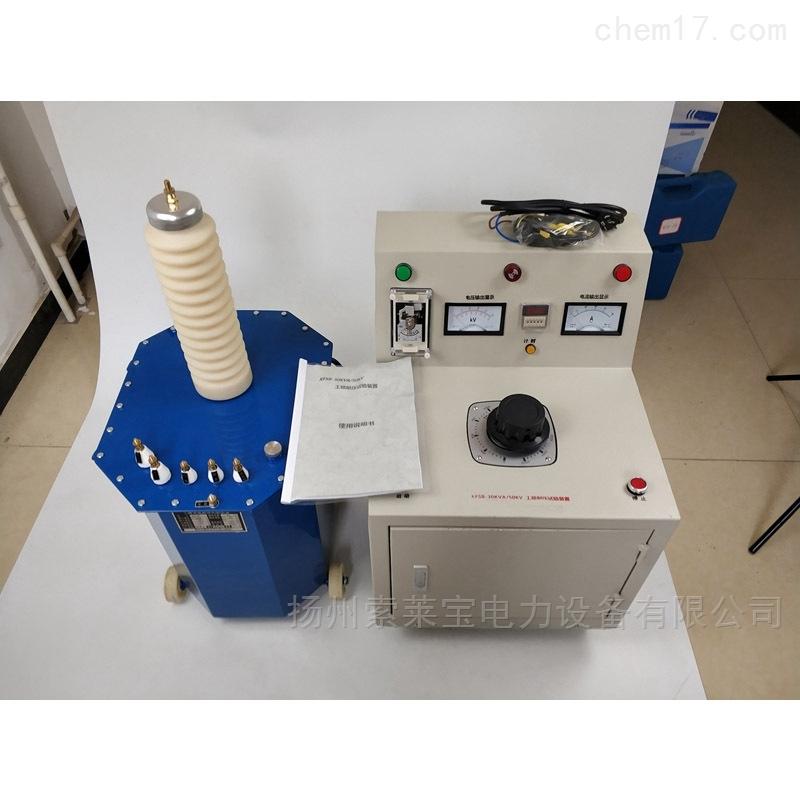 120KV无纺熔喷布驻极静电发生器