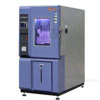 ZK-HWS-225L低温低湿恒温试验机
