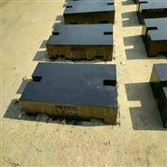 双鸭山1吨标准砝码供应,m1级铸铁砝码1000kg