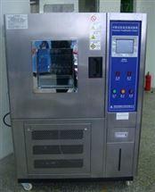 ORF-HWS80P恒温恒湿试验箱维修厂家