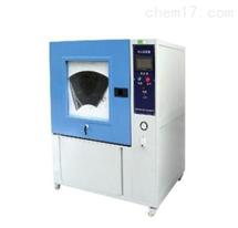 ORF-SC250深圳沙尘防尘试验箱
