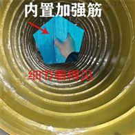 100/75/60/50/40/35/30立方生活小区专用玻璃钢机械缠绕化粪池生产厂家